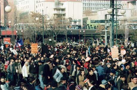 Ankara Picture 5